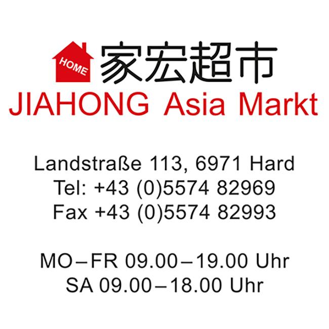 Asia Markt Jiahong